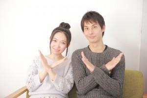 元カノと関係を絶つ5つの方法